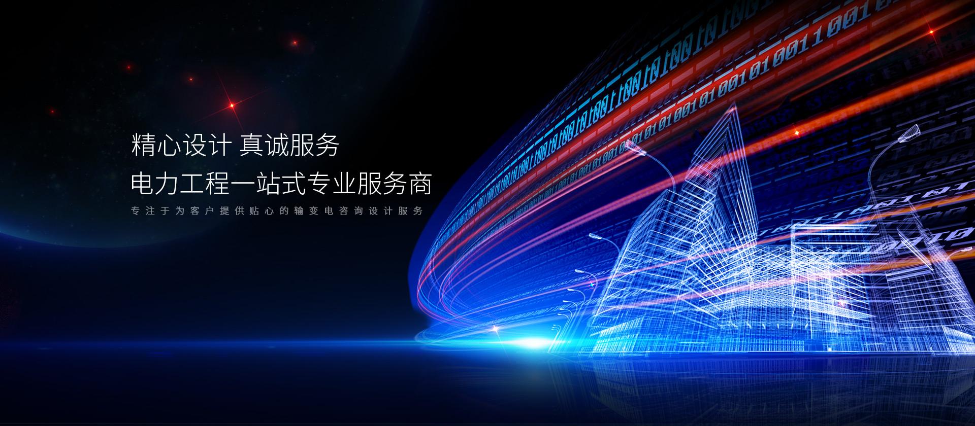 关于yabo亚搏体育苹果下载banner